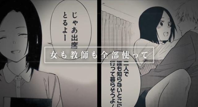 「少年的深渊」第四卷纪念PV公开