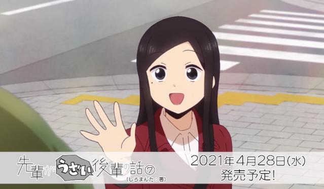 「关于前辈很烦人的事」TV动画化決定PV4公开