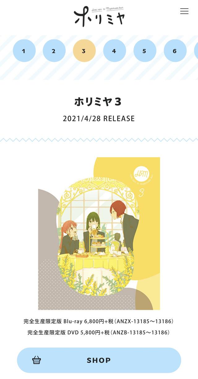 TV动画「堀与宫村」蓝光DVD第三卷封面公开