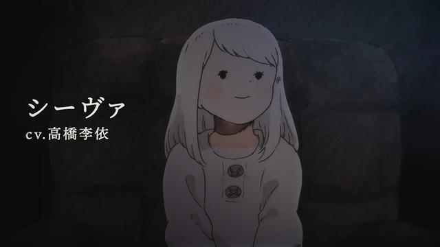 漫画「外之国的少女」宣布长篇动画化