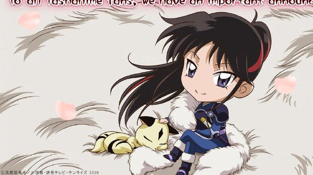 高桥留美子公开动画「半妖的夜叉姬」最终话播出绘图
