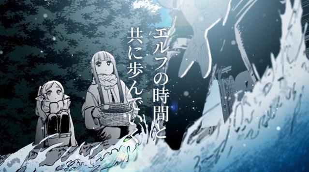「葬送的芙莉莲」漫画大奖2021大奖纪念PV公开