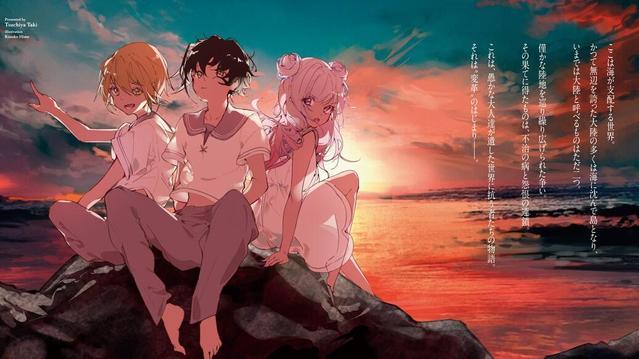轻小说「忘却的乐园Ⅰarusenon觉醒」PV及封面公开