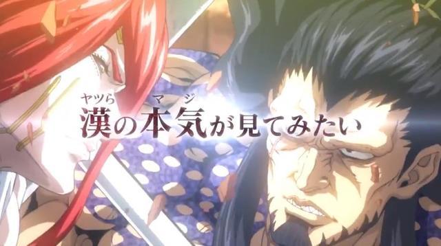 TV动画「终末的女武神」第1弹PV公开