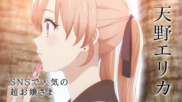 动画「杜鹃的婚约」第一弹PV及视觉图公开
