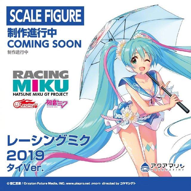 GSC「初音未来」RACING MIKU 2019 泰国ver.手办即将开订