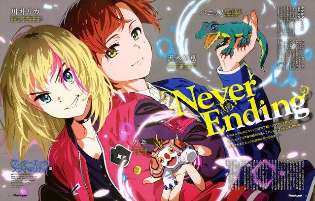 动画杂志「Newtype」公开一系列内页彩图