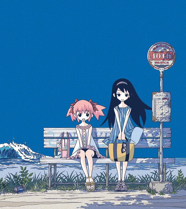 久米田康治「魔法少女小圆」十周年纪念贺图公开