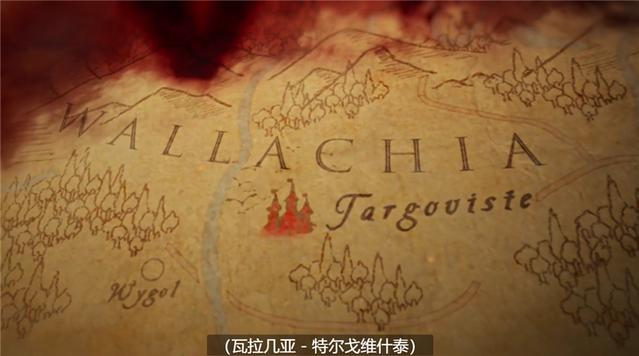 动画「恶魔城」第四季视觉图及先导PV公开