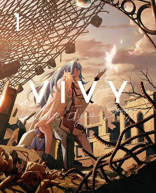 动画「薇薇 -萤石眼之歌-」Blu-ray&DVD第一卷封面公开