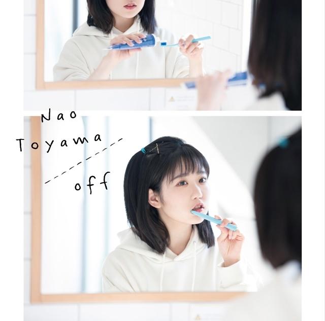 声优·东山奈央概念迷你专辑封面照片公开