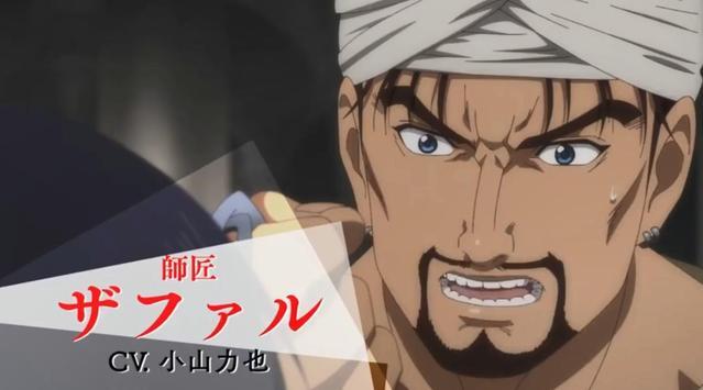 TV动画「セスタス -The Roman Fighter- 」正式PV第2弹公开