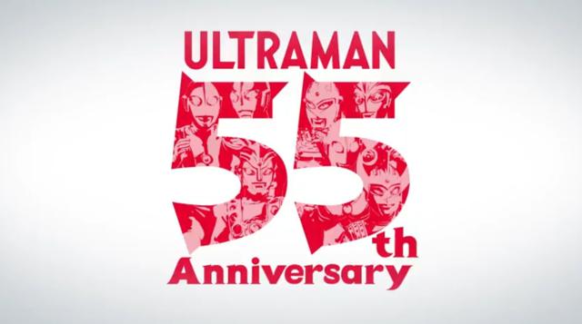 奥特曼55周年&「迪迦奥特曼」25周年纪念PV公开