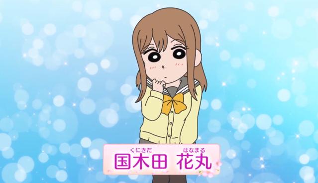 「蜡笔小新」x「LoveLive! Sunshine!!」联动商品宣传PV公开