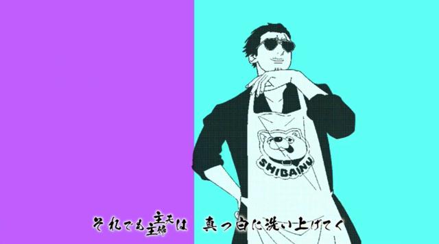 「极主夫道」OP主题曲动画影像公开