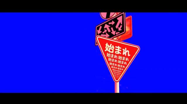阳炎10周年纪念MV「Children Record((Re:boot)」公开