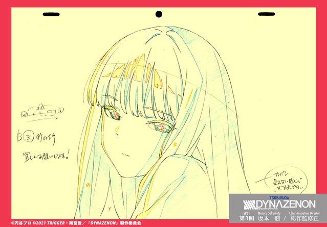 动画「SSSS.DYNAZENON」角色设计公开感谢绘