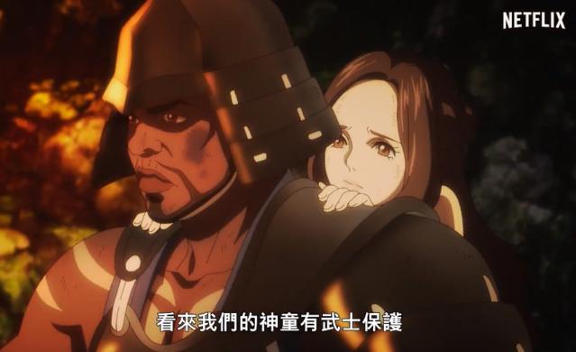 动画「武士弥助」公开正式PV