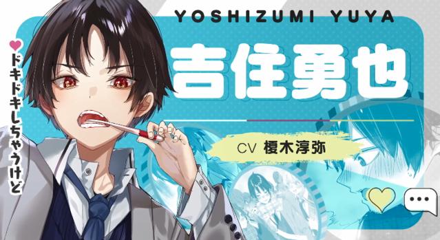 「替父母还债的条件是和日本最可爱的女高中生一起生活」宣传PV公开