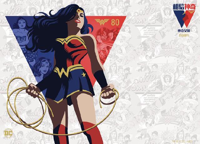 DC漫画官方公布「神奇女侠」八十周年纪念大事年表