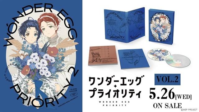 TV动画「奇蛋物语」BD第二卷封面公开