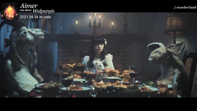 Aimer新曲「wonderland」完整版MV公开