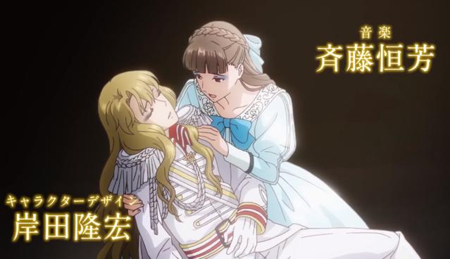动画「歌剧少女!!」公开正式PV