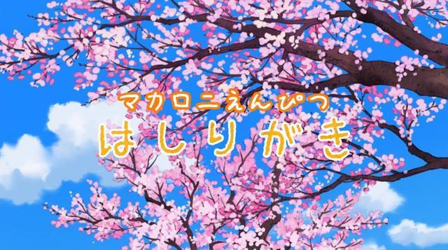 「蜡笔小新:神秘的机甲!花之天国学园」主题曲MV公开
