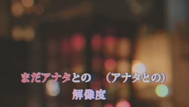 「Odd Taxi」角色曲「波間にKISS」MV公开