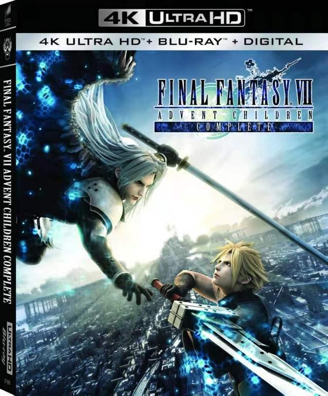 「最终幻想7:圣子降临」完整版发售日公开