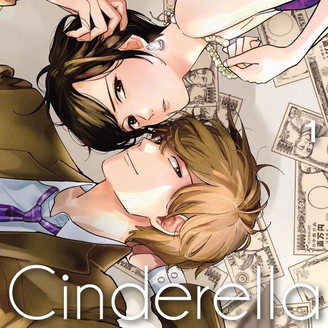 漫画「Promise・Cinderella」宣布真人日剧化