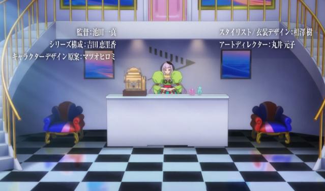 原创动画「Artiswitch」PV公开 5月28日播出
