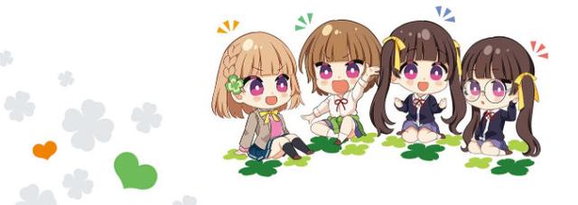 漫画「邻家四姐妹的温馨日常~」第1卷彩图公开