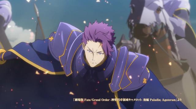 动画「Fate/Grand Order 神圣圆桌领域卡美洛」后篇新CM公开