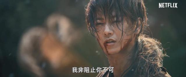 「浪客剑心 最终章」中文正式预告公开