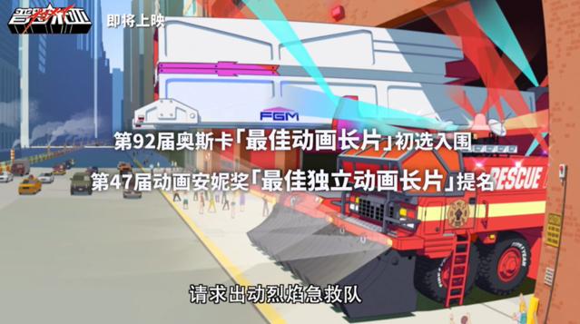 剧场版动画「普罗米亚」公开中文预告及海报