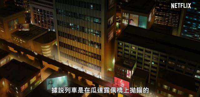 Netflix动画「异界侦探Trese」预告片公开