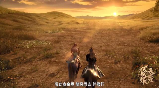 「天宝伏妖录」第二季ED正式PV上线