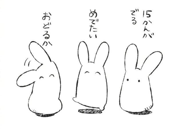 あいだいろ「地缚少年花子君」新绘公开
