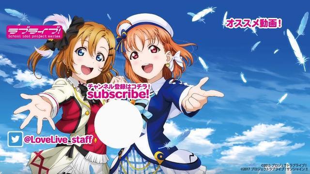 TV动画「LoveLive! SuperStar!!」先导PV公开