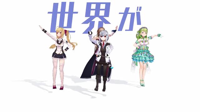 「新干线变形机器人 SHINKALION Z」ED主题曲MV公开