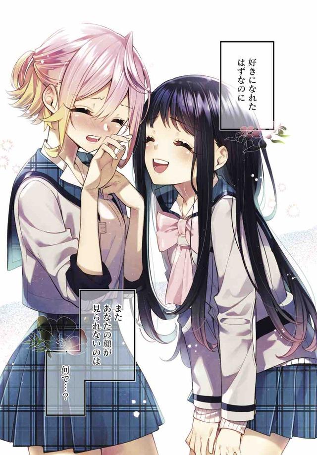 「Manga Time Kirara Forward」七月号封面公开