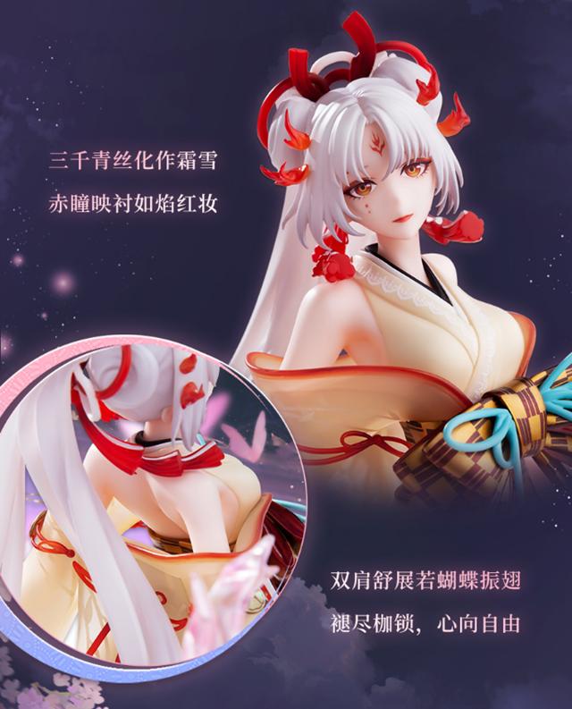 网易推出「阴阳师」不知火「浴火蝶舞Ver.」手办