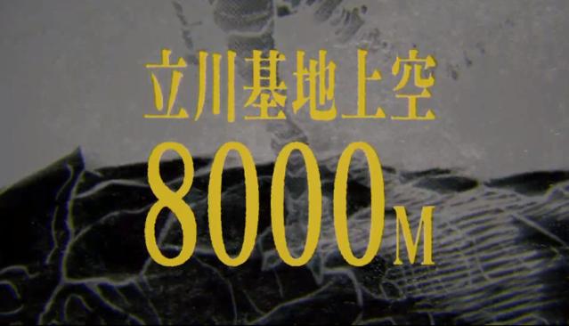 漫画「怪兽8号」公开第三弹宣传PV