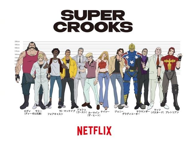 骨头社公开新作动画「Super Crooks」主视觉图