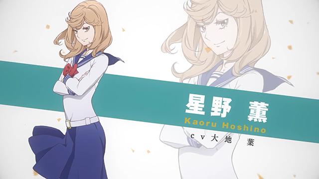 TV动画「歌剧少女!!」星野薰角色PV公布