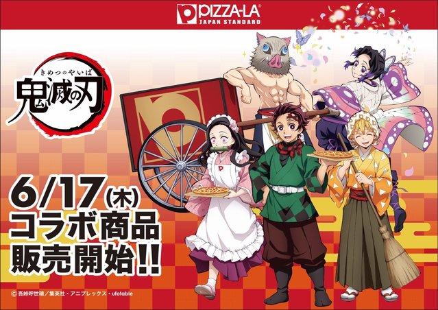 「鬼灭之刃」联动pizza-la宣传图公开