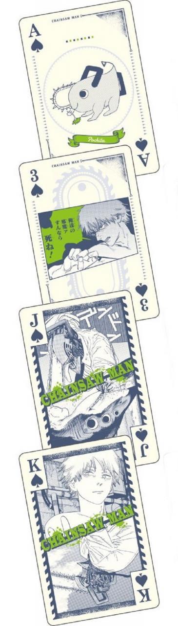 「电锯人」官方周边扑克牌公开