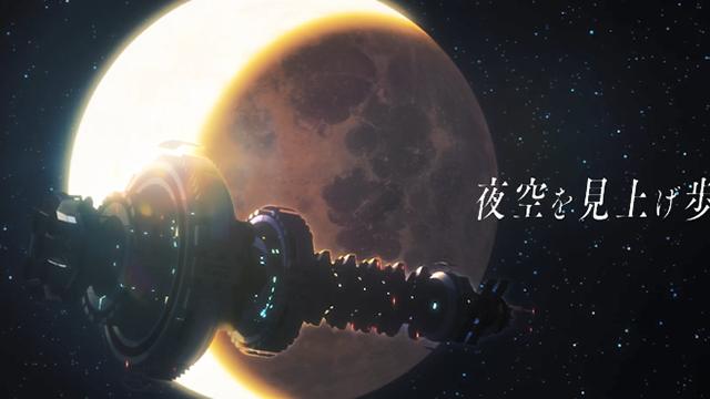 「Vivy -Fluorite Eye's Song-」第四话插曲MV公开