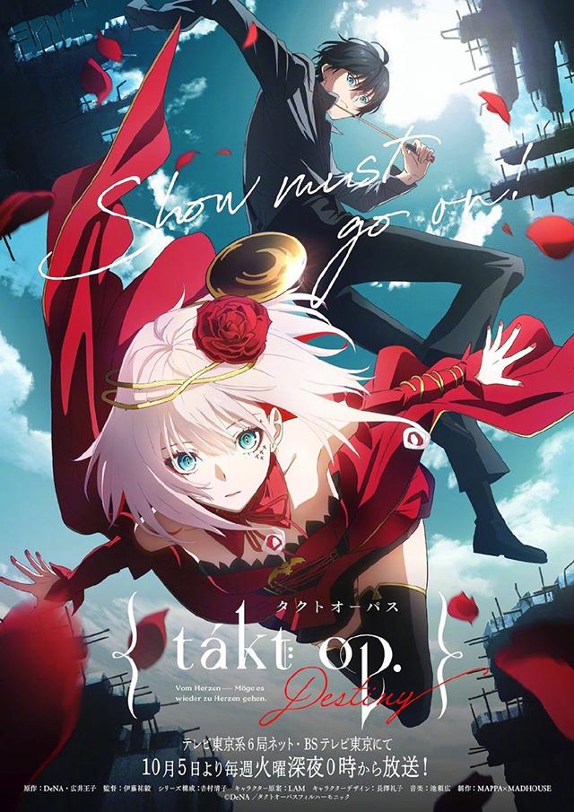 电视动画「takt op.Destiny」最新视觉图及先导PV公开